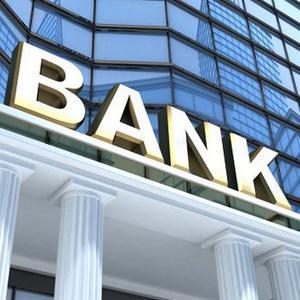 Банки Большого Сорокино