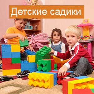 Детские сады Большого Сорокино