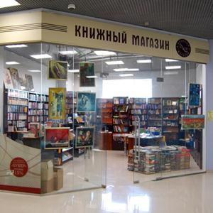 Книжные магазины Большого Сорокино