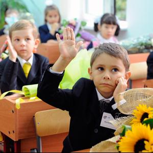 Школы Большого Сорокино