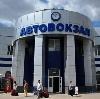 Автовокзалы в Большом Сорокино