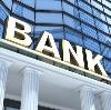 Банки в Большом Сорокино