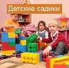 Детские сады в Большом Сорокино