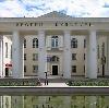 Дворцы и дома культуры в Большом Сорокино