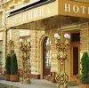 Гостиницы в Большом Сорокино
