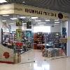 Книжные магазины в Большом Сорокино