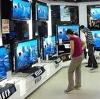 Магазины электроники в Большом Сорокино