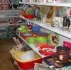 Магазины хозтоваров в Большом Сорокино