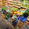 Магазины продуктов в Большом Сорокино