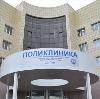 Поликлиники в Большом Сорокино