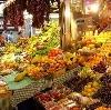 Рынки в Большом Сорокино