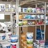 Строительные магазины в Большом Сорокино