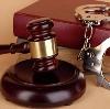 Суды в Большом Сорокино