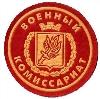 Военкоматы, комиссариаты в Большом Сорокино